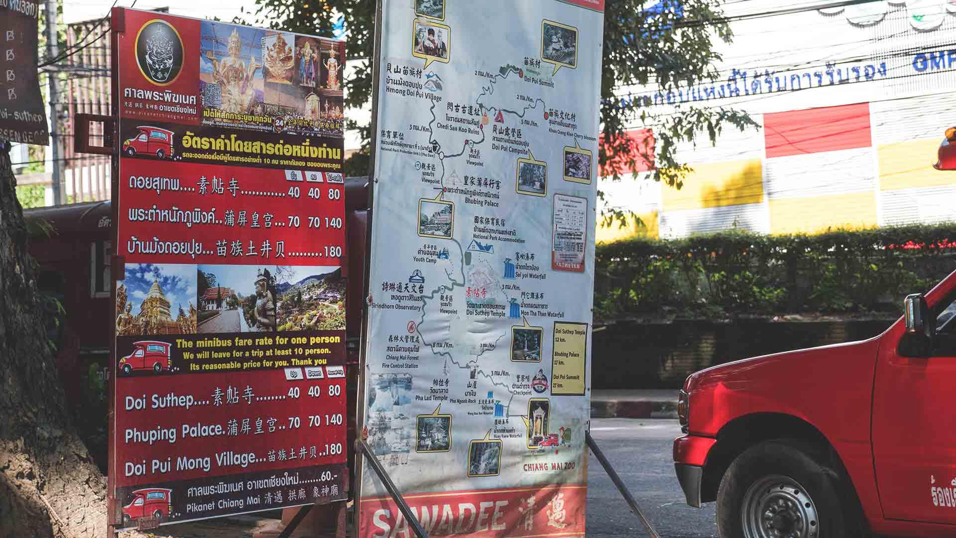 Chiang Mai Songthaew zum Doi Suthep Preise