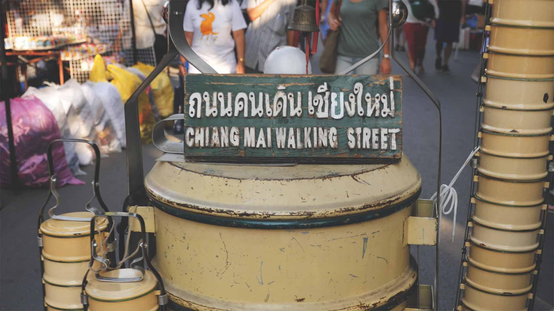 Chiang Mai Walking Street Schild