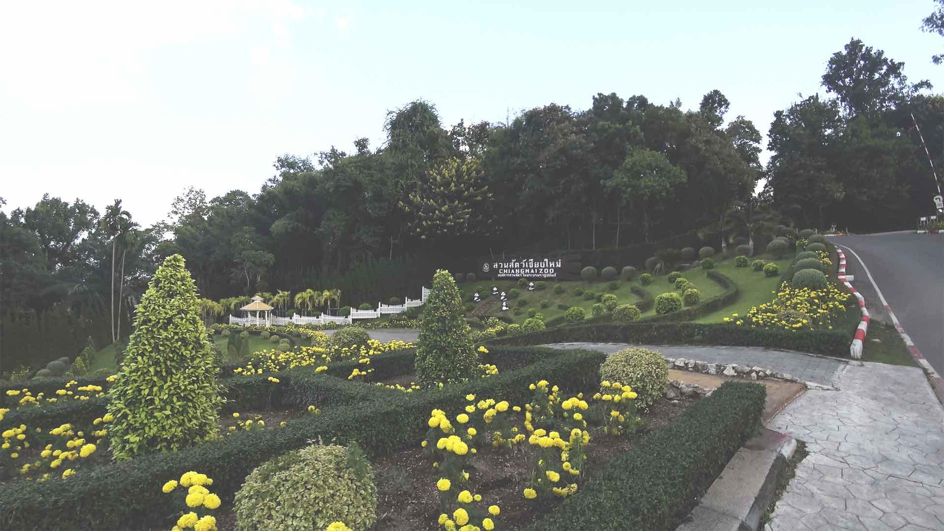 Park im Chiang Mai Zoo