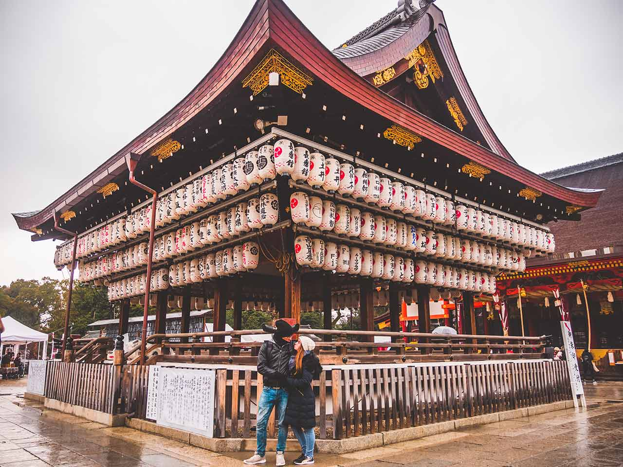 Yasaka Shrine - Valentin & Jasmin in Kyoto Japan