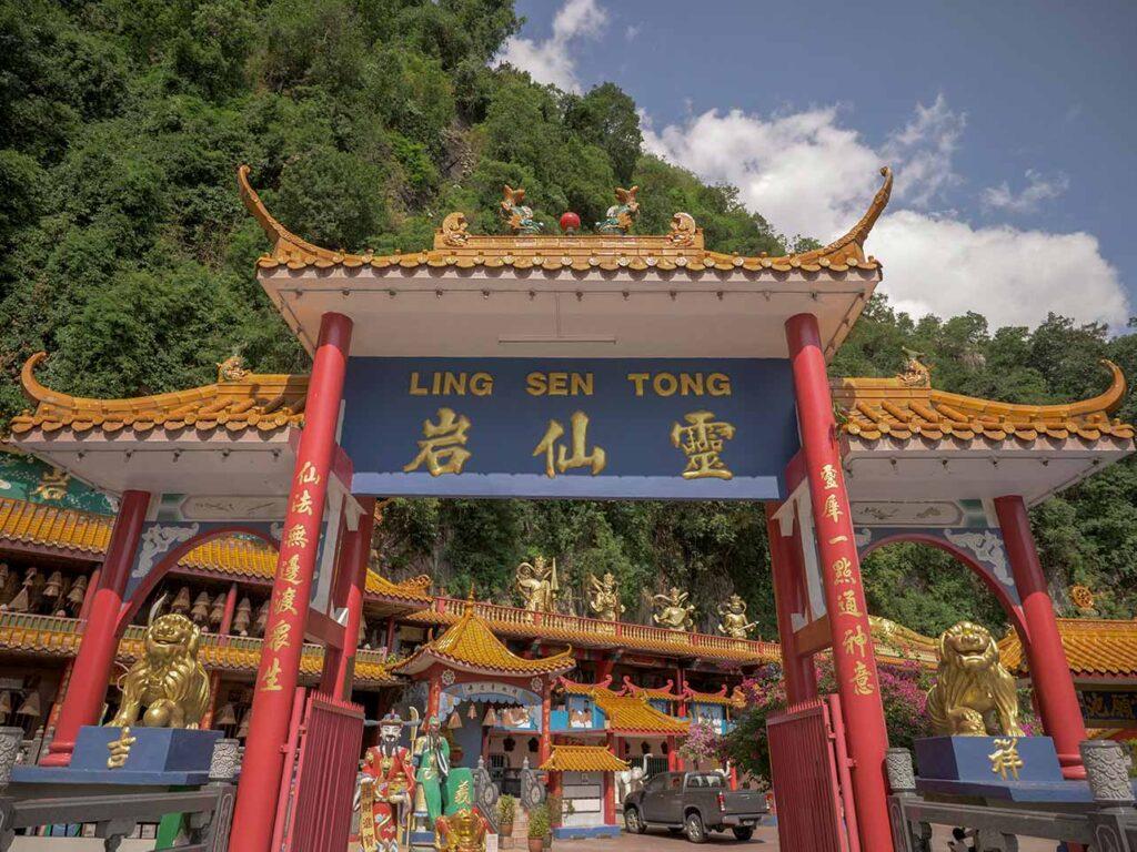 Der Eingang zum Ling Sen Tong Tempel in Ipoh