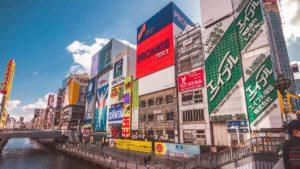 Osaka: Sehenswürdigkeiten und Erfahrungen im Namba Viertel