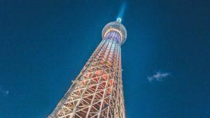 Tokio Sehenswürdigkeiten Vakuya